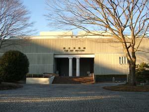 富士美術館 - 富士宮・富士地区...